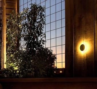 Светильник Garden Lights Aurora