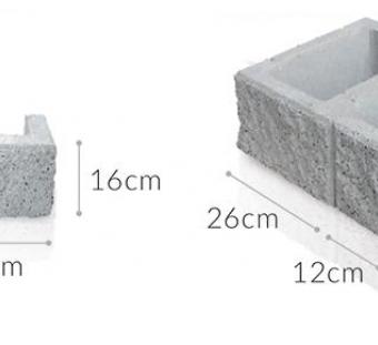 Блок Колотый